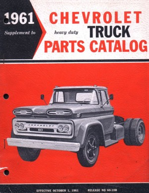 Used Gmc Sierra Parts Lookup Montreal Used gmc parts montreal